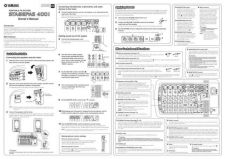 Buy Yamaha STAGEPAS400I EN OM A0 Operating Guide by download Mauritron #205333
