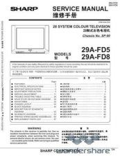 Buy Sharp 29AFD5-FD8 SM GB-JP Manual.pdf_page_1 by download #178175