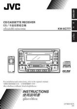 Buy JVC 49687IEN Service Schematics by download #120648