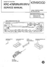 Buy KENWOOD KRC-PS979R PS989R Technical Info by download #151967