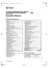Buy Funai DPVR6830 H9904ED(SP) 0406 Service Schematics by download #161904