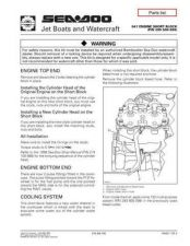 Buy SEADOO SSI9803A Service Manual by download #157763