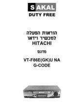 Buy Hitachi VT-F86E Manual by download Mauritron #184664