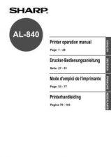 Buy Sharp AL840-041 2 Manual by download #179219