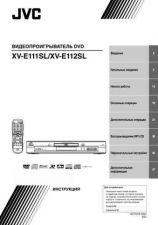 Buy JVC A0028IRU Service Schematics by download #123369