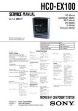Buy SONY HCD-EX100 Service Manual by download #166947