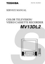 Buy TOSHIBA MV13DL2 ON by download #129517