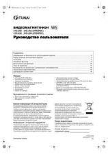 Buy Funai 31D-250 254 450 454 HM343ED(RU) 1226 Manual by download #161203