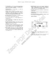 Buy Ranger PSGE9-10 Manual by download Mauritron #203658