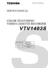 Buy 1403S sm Service Schematics by download #129639