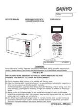 Buy Sanyo EM-D953 CometSilver Manual by download #174265
