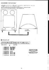 Buy Aiwa NSX999 A6271I Service Schematics by download #153643