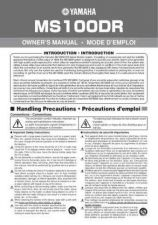 Buy Yamaha MS100DR_EN Operating Guide by download Mauritron #203931