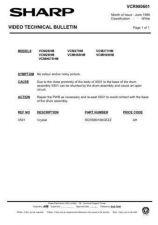 Buy SHARP VCM301H INTERMIT CDC-1409 by download #158902