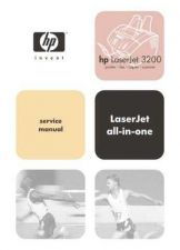 Buy Hewlett Packard LJ4000 20 20 Service Manual by download #155278