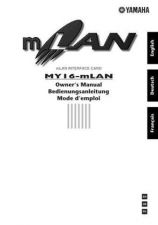 Buy Yamaha MY16MLANE1 Operating Guide by download Mauritron #204938