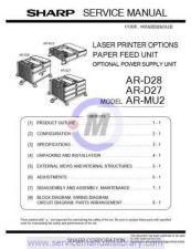 Buy Sharp ARDE1-DE2-DD1-CS1 PG GB(1) Manual by download #179566