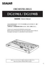Buy Yamaha DG1590 WJ83150 Operating Guide by download Mauritron #204476