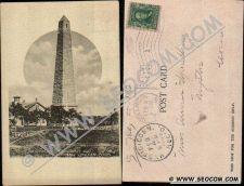 Buy CT New London Postcard Groton Monument ct_box4~1862