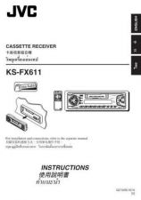 Buy JVC 49677ITH Service Schematics by download #120586