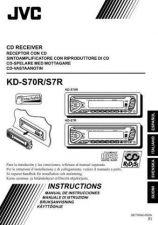 Buy JVC 49614IIT Service Schematics by download #120423