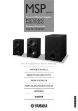 Buy Yamaha MSP7STUDIO EN OM B0 Operating Guide by download Mauritron #204890