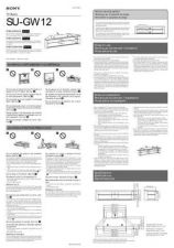 Buy SONY SU-GW12 OPERATING GUIDE by download #167208