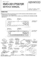 Buy KENWOOD KMDX91 KMDXPS970 Service Manual by download #148200