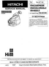 Buy MODEL VME330E M by download #126997