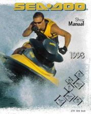 Buy SEADOO SMR98V1A Service Manual by download #157665