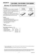 Buy MODEL CXA1560 Service Information by download #123992
