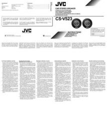 Buy JVC MA004IFR by download #126527