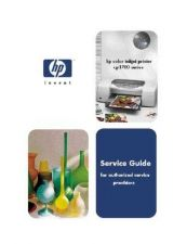 Buy HP COLOR INKJET 1700 SERVICE MANUAL by download #147502