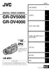 Buy JVC 86759IKO Service Schematics by download #123293