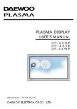 Buy Deewoo DP-42SP (E) Operating guide by download #167573