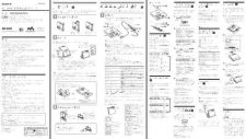 Buy SONY MZ-NH1 OPERATION MANUAL by download #128975