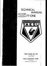 Buy Yaesu FT1 13429 Service Manual by download #154448