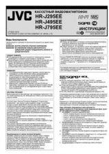 Buy JVC 82938IRU Service Schematics by download #122899