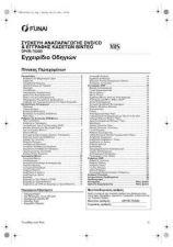 Buy Funai DPVR7530 E8BA0ED(DE) 0208 Service Schematics by download #161911