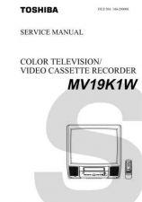 Buy TOSHIBA MV19K1W ON by download #129547