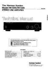 Buy HARMAN KARDON BX63A TS Service Manual by download #142156
