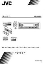 Buy JVC 49792IKO Service Schematics by download #121210