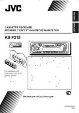 Buy JVC 49623IEN Service Schematics by download #120466
