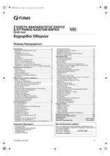 Buy Funai DPVR-7530 E8BA5ED(DA) 0406 Service Schematics by download #161921