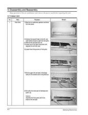 Buy Samsung AQ07A1AE BOLPAN106 Manual by download #163577