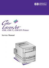 Buy HP COLOR LASERJET 4500 SERVICE MANUAL by download #147508