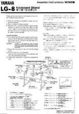Buy Yamaha LG8E Operating Guide by download Mauritron #203797