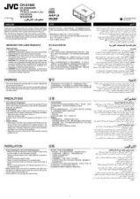 Buy JVC 49776ICH Service Schematics by download #121099