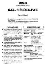 Buy Yamaha AR1500LIVE EN Operating Guide by download Mauritron #204385