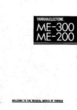 Buy Yamaha ME300E Operating Guide by download Mauritron #203839
